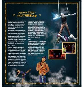 About Zaia