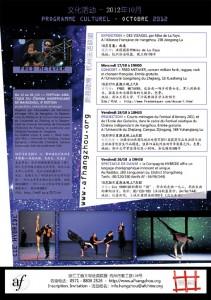 Programme-OCT-2012